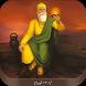 Ik Onkar Satnam by Hanumantapps
