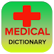Medical Dictionary by FPMI