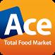 에이스식자재몰, 한개라도 도매가격