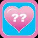 إكتشف من يحبك من إسمه by تطبيقات جديدة LPRO 2017
