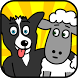 Sheepdog Pro Deluxe by R.A.I.