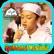 Gus Azmi Dan Syubbanul Muslimin Mp3 by Cuenk Apps