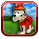 Paw Pups Marshall Patrol by Skye Marshal Patrol