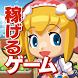 大集合!ワイワイパーティ by GameBank Corp.