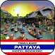 Pattaya Hotel Booking by TEEOHOTEL