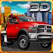 Real Truck Cargo Simulator by Gamesgear Studios