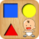 Toddler Learns Shapes Game by Kissta Koala - Best Apps