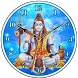 Lord Shiva Clock by iPlay Store