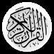تفاسیر فارسی اهل سنت