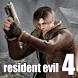 Hint Resident Evil 4 by bulanbintang