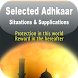 Selected Adhkaar by شبكة الألوكة
