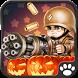 Little Commander WW2 Halloween by Cat Studio