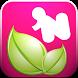Click 'n Visit Parcs & Jardins by In Situ Concept