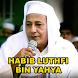 Ceramah Habib Luthfi bin Yahya by Boni_Cipta