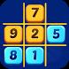 Sudoku - 2017 by ifly