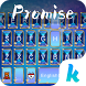 Promise Kika Keyboard