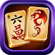 Mahjong Solitaire - Guru by appliciada