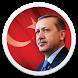 Recep Tayyip ERDOĞAN Sözler by Bahattin OGUZ