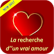 sms et phrases d'amour 2017 by svtka