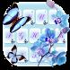 Butterfly Love Flower by Keyboard Design Paradise