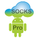 Socks Server Ultimate Pro by Ice Cold Apps