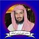 سعد بن ناصر الشثري سلاسل الذهب للزركشي الشافعي by bebo khwaja