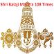 Tirupathi Balaji Mantra 108 by Purple Maze