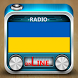 Ukraine Radio SYL by World Radio Best News Listen Free HD