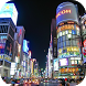 Tokyo Live Wallpaper by WpStar