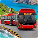 City Metro Bus Pk Driver Simulator 2017 by Spark Gamers