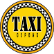Такси Сервис Петропавловск by Andrey Grigoryev
