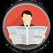 বাংলা সংবাদপত্র + Job Circular by Nasir BP