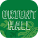 orient hall 〜オリエントホール〜 by Owl Solution