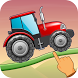 Road Draw : Hill Climb Racing by Brain It On - Physics Puzzles