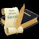 Что такое Библия by R. H.