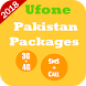 All Ufone Packages Pk by Iqra Tech