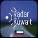 RADAR KUWAIT - رادار الكويت by MATEKAP