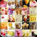 وصفات عصائر رمضان 2017 بدون نت by apps joudia