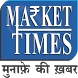 Market Times by Market Times TV