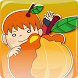 Orange Boy by Art and Mobile Entertainment