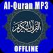 Al Quran MP3 Offline by Anzu Studio