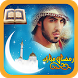 Ramadan Mubarak Photo Frames by AppsStorm Developers