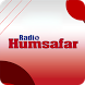 Radio Humsafar by AudioNow Digital