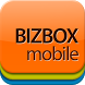 BIZBOX mobile by DuzonBizon