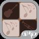 MusicalInstrument:Memory Match by Educren Inc.