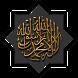 حصن المسلم-Hisne al Muslim by KDK APPS