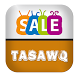 Kuwait Offers & Discounts by Tasawq