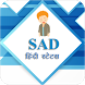Sad Status 2016 by amideveloper
