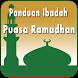 Panduan Ibadah Puasa Ramadhan by Pustaka 2000