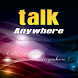 Talk Anywhere by Shinetown Telecommunication Ltd